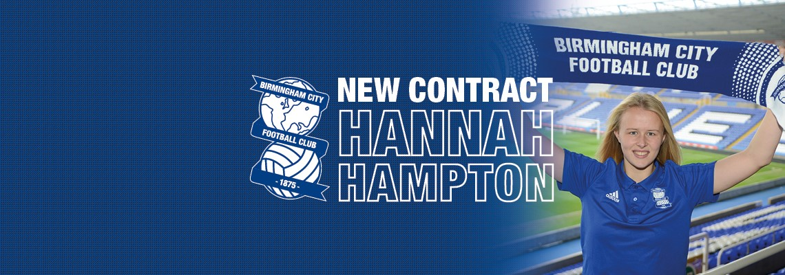 Hannah Hampton.